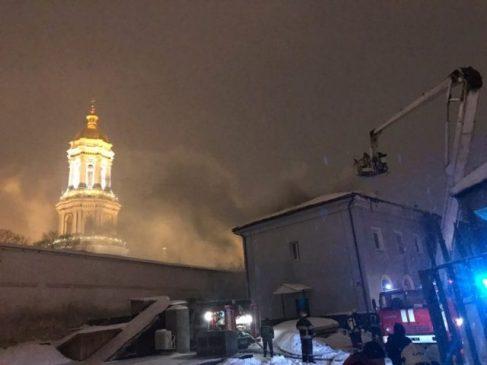 Пожар в Киево-Печерской Лавре 14 января 2019 года