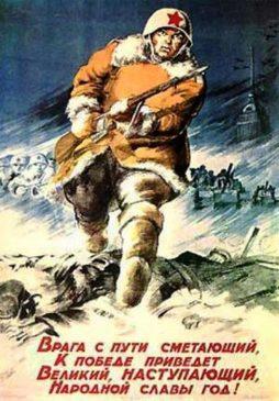 Советские новогодние открытки времен Второй мировой войны