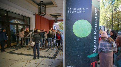 Ретроспектива пейзажиста Архипа Куинджи в Третьяковской галерее