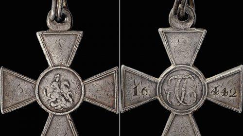 Знак отличия Военного ордена без степени № 16 442