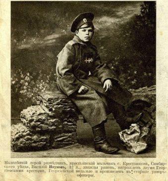 Десятки детей стали Георгиевскими кавалерами