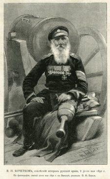 Георгиевский кавалер, старый солдат