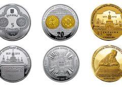НБУ выпустил памятную монету «Надання Томосу про автокефалію Православної церкви України» в нейзильбере, серебре и золоте