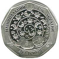 """Серебряная монета """"Левенятко"""" номиналом 2 гривны"""