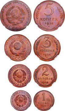 Набор медных монет 1924 года