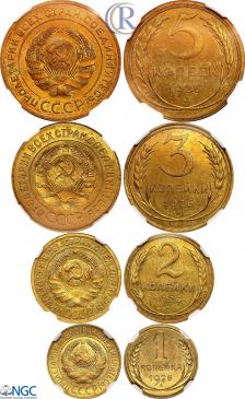 Мелкие монеты в СССР чеканили из алюминиевой бронзы до 1959 года, пока в ходе очередной денежной реформы 1961 года новым монетным сплавом стала латунь.