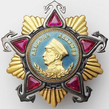 Орден Нахимова степени I степени. Из Музеев Московского Кремля