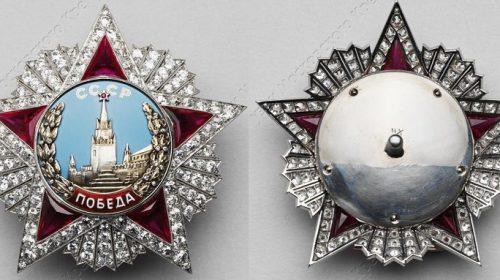 Орден Победа №XII. А.И. Антонова. 1944