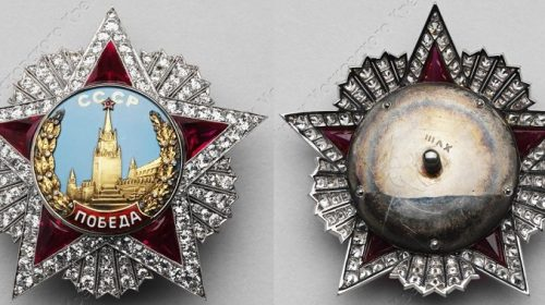 Орден Победа №XVIII К.А. Мерецкова. 1944
