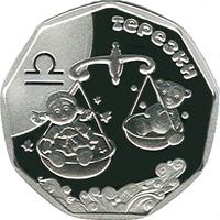"Серебряная монета ""Терезки"" номиналом 2 гривны"