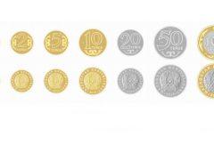 В Казахстане изменился дизайн циркуляционных монет