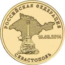 Вхождение в состав Российской Федерации Республики Крым и города федерального значения Севастополя