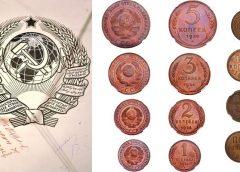 Медные монеты СССР (1924-1928)