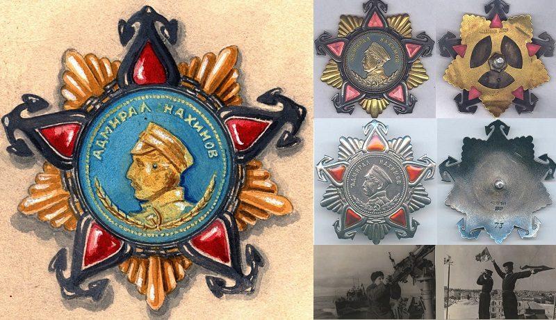 Орден Нахимова - редчайшая советская флотская награда времен ВОВ