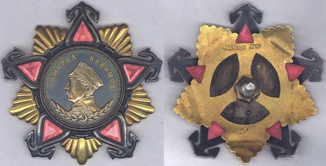 Орден Нахимова I степени
