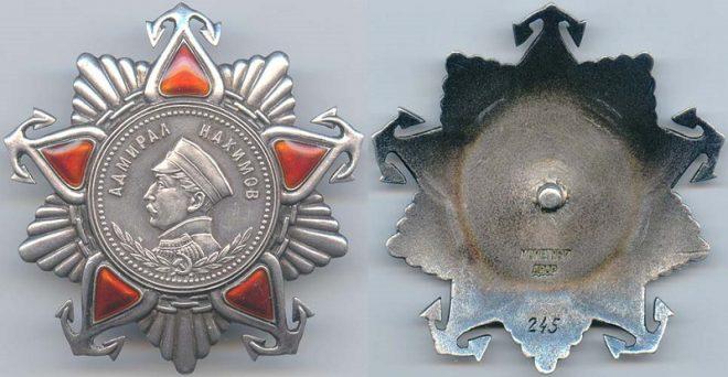 Знак ордена Нахимова II степени 3 вариант