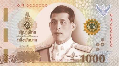 1000 бат с портретом короля Таиланда Маха Вачиралонгкорна