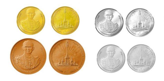 Памятные монеты, посвященные кремации его короля Таиланда Рамы IX