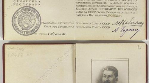"""Орден """"Победа"""" №V в футляре. И.В. Сталина. 1943-1945"""