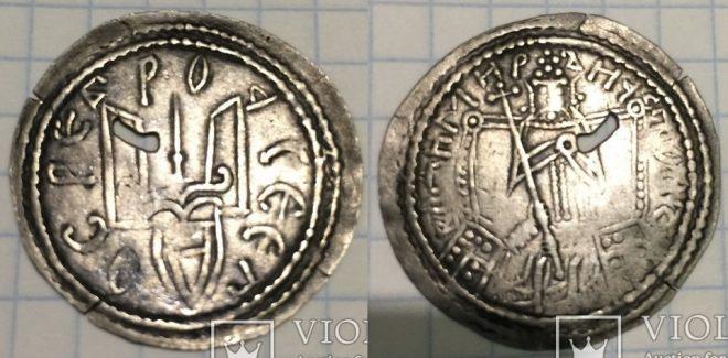 Сребреник князя Владимира