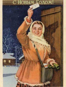 Почтальон на советских новогодних открытках