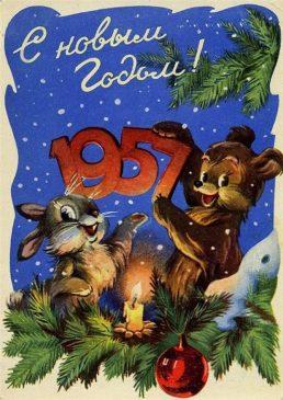 Звери на новогодних советских открытках