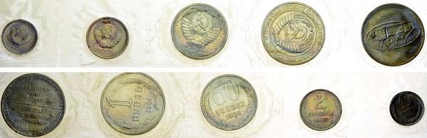 Годовой набор монет улучшенного качества Государственного Банка СССР 1964 года