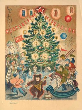 Новый Год в СССР открытки