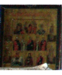 Ікона СВЯТІ 19-20 ст, крадіжка 06.12.2006 з МОНАСТИРЯ в с.БЕДЕВЛЯ Закарпатської області