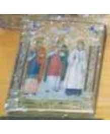 Ікона ТРЬОХ СВЯТИХ, 20 ст, вилучена на митниці, дата зникнення 02.04.2001