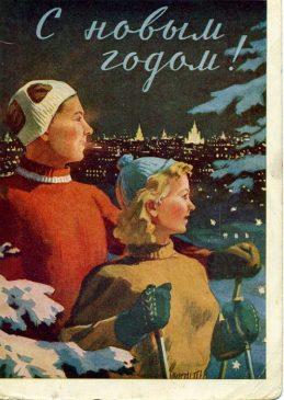 Открытки Новый год в СССРСоветские новогодние открытки