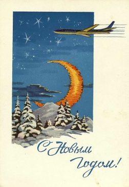 ОткрыткСоветские новогодние открыткии Новый год в СССР