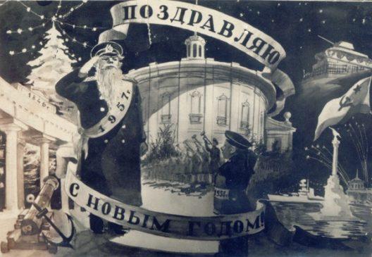 Советские новогодние открытки послевоенного времени