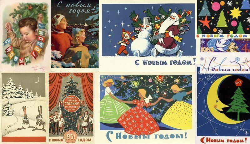Новый Год в Советском Союзе – история главного праздника в поздравительных открытках