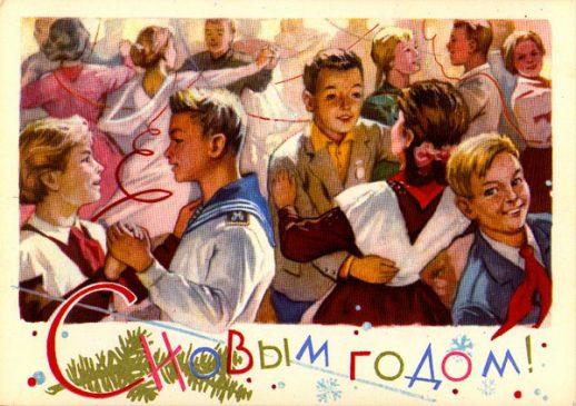 новый год на советских открытках
