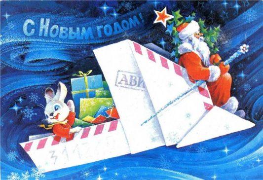 новогодние открытки в СССР