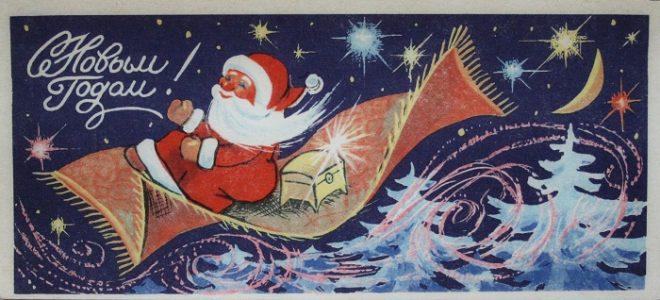 Советский Новый год и Дед Мороз