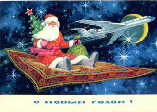 Дед Мороз на новогодних советских открытках