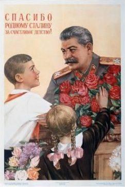 Сталин на советских новогодних открытках
