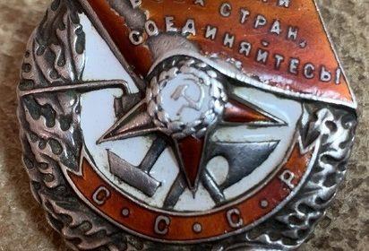 Комплект орденов на Героя Советского Союза Антоненко Кузьму Прокопьевича