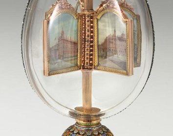 1896 год - императорское пасхальное «Яйцо с вращающимися миниатюрами»