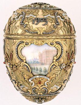 1903 год - пасхальное яйцо «Пётр Великий»