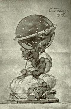 """1917 год - пасхальное яйцо """"Цесаревич Алексей"""" (""""Созвездие цесаревича"""")"""