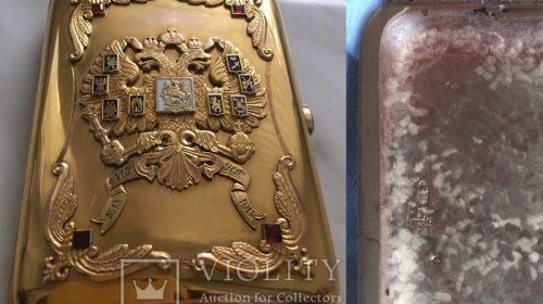 Золотой портсигар, к 300 летию дома Романовых с гербами