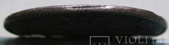 1 рубль 1725 года ''Траурный портрет'' R1