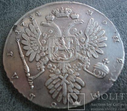 """1 рубль 1734 года """"Лирический портрет"""". Серебра 802 пробы, гурт узорчатый, 25,85 грамма, 40 мм. Биткин R1."""