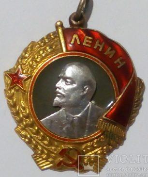 Награды лётчика-истребителя, Героя Советского Союза Алексея Балясникова