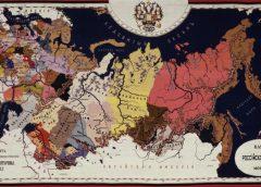 Карта Российской империи, 1872 год