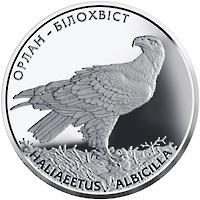 Монета «Орлан-білохвіст» в серебре (Ag 925) номиналом 10 гривен