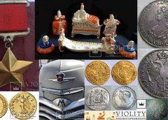 Топ-15 самых дорогих лотов аукционов «Виолити» в июне 2019 года